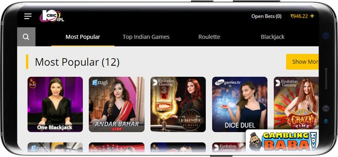 The live casino works perfect from our mobile device