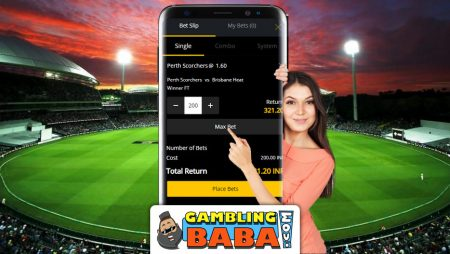 How to Place a Bet Online – A Complete Guide