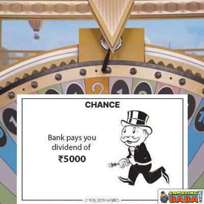chance cash prize