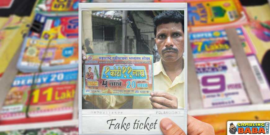 Played on a faked Sikkim lottery ticket
