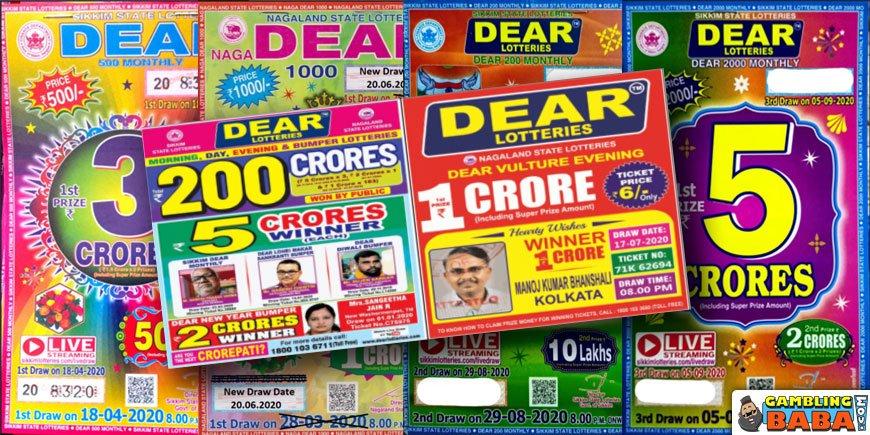 Sikkim lottery ticket