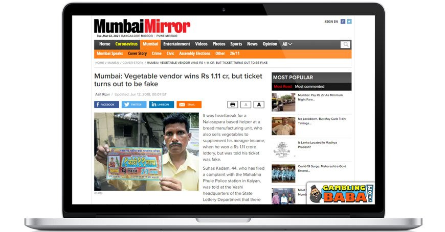 Maharashtra lottery ticket turned out to be fake