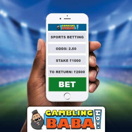 How to Find the Best Online Betting Sites in India in 2021: A Complete Guide