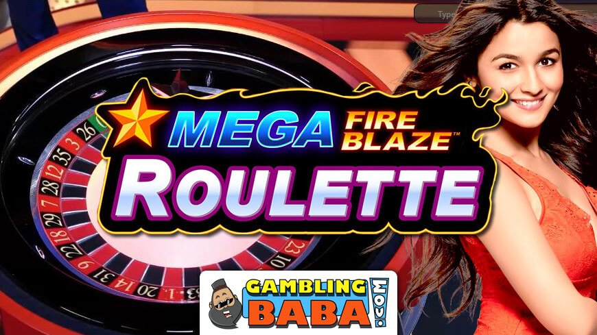 How to Play Mega Fire Blaze Roulette by Playtech