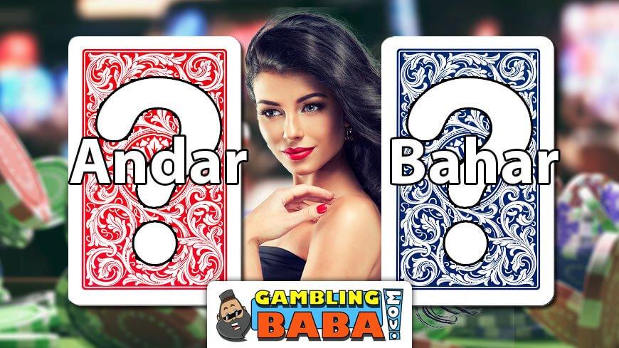How to Play Andar Bahar