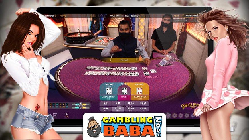 Andar Bahar Winning Tricks – What's Best and Worst