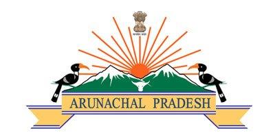 Arunachal Pradesh lottery logo 400x200