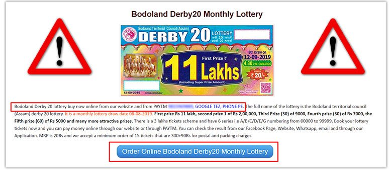 bodoland derby20 monthly lottery