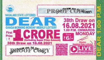 nagaland-dear-ganga-morning-lottery-ticket