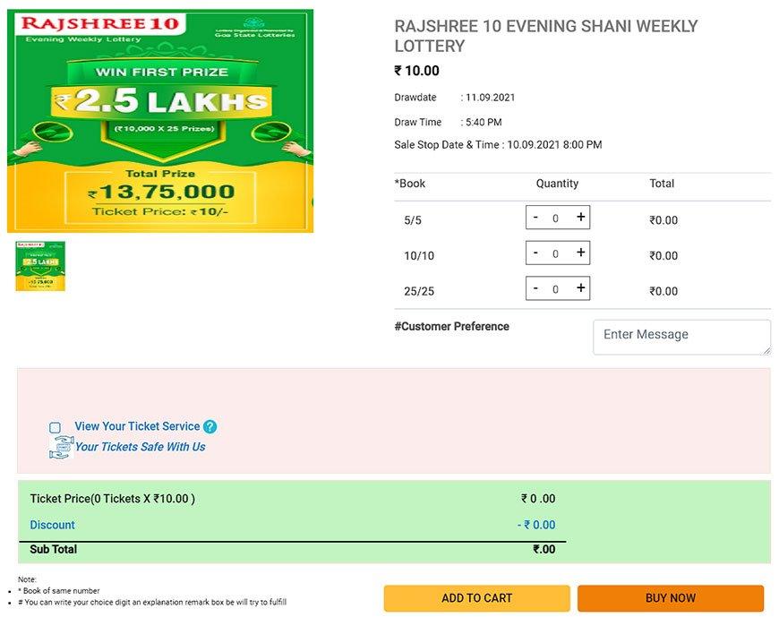 rajshree-10-lottery-ticket-online