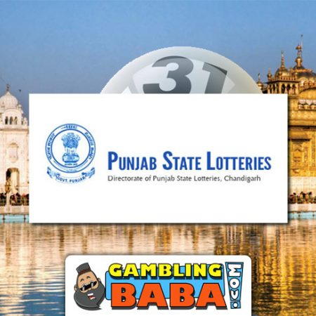 Punjab State Lottery: Tickets, Prizes, Results, and Online Alternatives